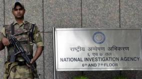 nia-investigation-in-trichy