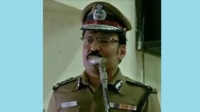 30-persons-in-chennai-to-upload-pornography-sent-to-action-adgp-ravi