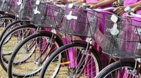 free-cycles-to-government-school-students