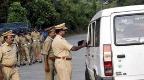 police-order-vehicles-to-sabarimala-to-ply-via-cumbum-mettu-from-tomorrow