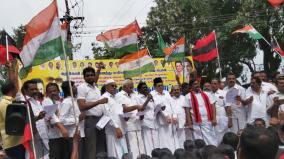 parties-demand-tenkasi-colectorate-to-be-constructed-within-city-limits
