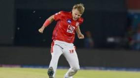 ipl-2020-chennai-super-kings-sign-up-sam-curran