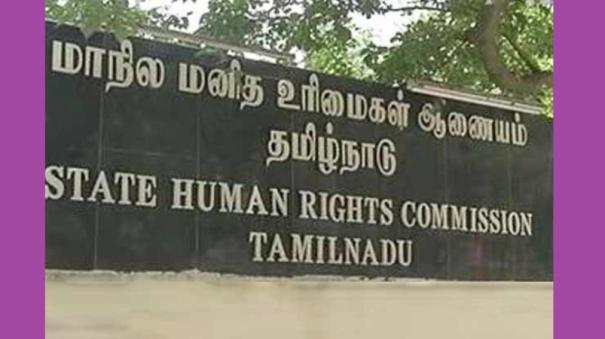 death-of-a-man-taken-to-trial-in-samayapuram-state-human-rights-commission