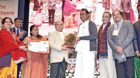 13-national-awards-for-tn