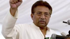 verdict-says-musharraf-s-body-to-be-hanged-at-islamabad-s-d-chowk-for-3-days-if-dies-before-execution