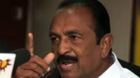 vaiko-urges-to-withdraw-interest-hike-for-gold-loan-for-farmers