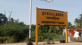 3-girls-studying-in-6th-standard-who-ran-away-from-home-are-rescued-in-nagapattinam