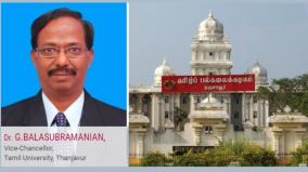 tanjore-tamil-varsity-appointment-quashed-by-high-court-bench