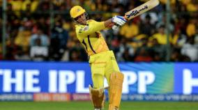 ipl-2020-players-list-full-squad-of-chennai-super-kings