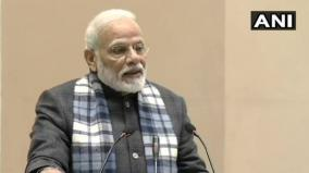 low-gdp-not-for-the-first-time-economy-to-bounce-back-modi