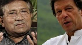 despicable-pakistan-gov-t-reacts-to-musharraf-death-sentence