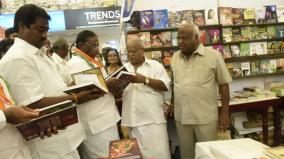 puducherry-book-fair