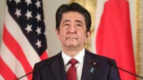 rouhani-to-stick-to-nuclear-deal-japan