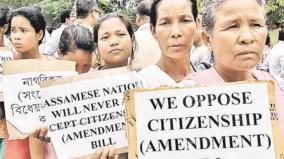 no-indian-will-be-harassed-by-asking-to-submit-old-documents-to-prove-citizenship-mha