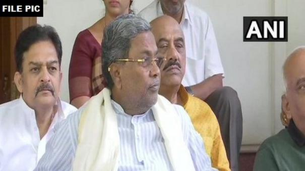 police-issues-notice-to-siddaramaiah-over-his-mangaluru-visit