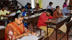 tnpsc-exam-time-table