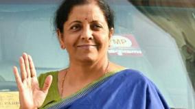 nirmala-sitharaman-speech
