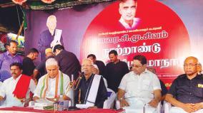 ki-veeramani-speech