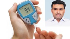 new-equipment-to-scale-blood-sugar-level