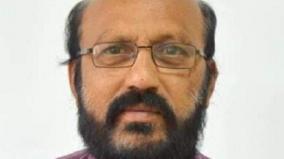 tamil-writer-and-professor-of-the-nuncunton-death