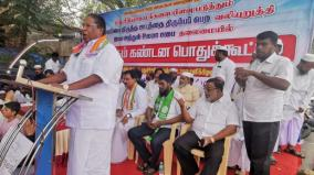 narayanasamy-says-he-will-not-implement-caa-in-puduchery