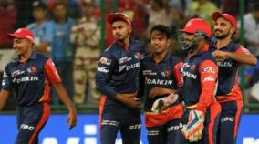 ipl-2020-delhi-capitals-full-team