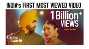 first-indian-song-gets-1-billion-views
