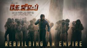 kgf-2-first-look-released