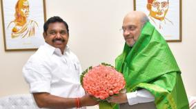 amit-shah-assures-palanisamy-to-review-dual-citizenship-for-sri-lankan-tamils