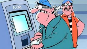 man-wanted-in-15-cases-of-uprooting-looting-atms-arrested-in-delhi