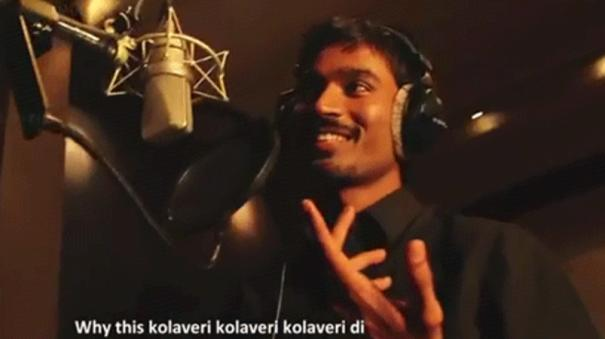 y-this-kolaveri-song-patent-right-case-case-against-sony-music-company-high-court-orders-to-complete-within-3-months