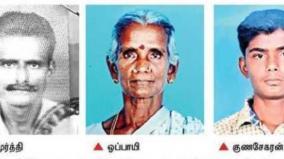 3-members-died-in-electric-shock