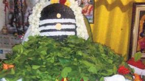 somavaara-pradhosham