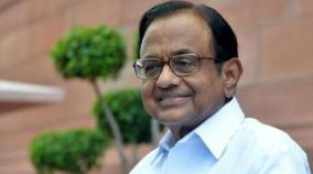 congress-ruling-in-jharkhand-p-chidambaram