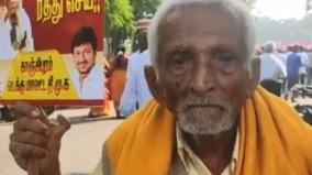 85-yr-old-senior-citizen-participated-in-dmk-rally