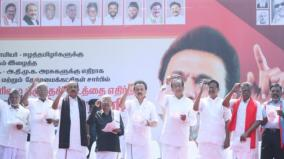 temporary-stage-set-for-dmk-rally