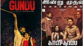 producer-siva-requests-theatre-owners