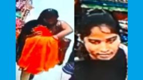 woman-customer-purse-stolen-in-popular-clothing-store-teenager-arrested-in-cctv