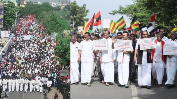 8000-people-including-stalin-vaiko-and-chidambaram-march-against-civil-law