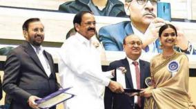 national-award-for-keerthi-suresh