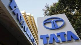 tata-sons-limited