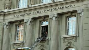 swiss-bank