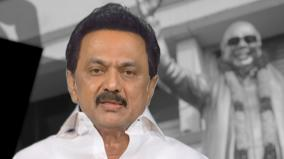 mk-stalin-urges-to-vote-for-dmk-in-localbody-election