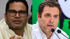 officially-say-no-to-caa-nrc-in-congress-ruled-states-prashant-kishor-to-rahul-gandhi
