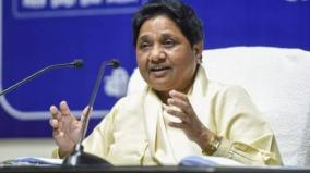 mayawati-appeals-centre-to-clear-doubts-on-caa-nrc