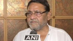 peoples-mandate-shown-country-will-be-run-by-democracy-not-by-guns-nawab-malik-on-jharkhand-poll-results