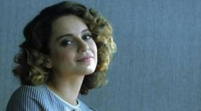 actress-kangana-comments-on-caa
