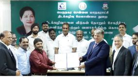 garbage-disposal-work-in-7-zones-in-madras-corporation-minister-velumani-allotment-issued