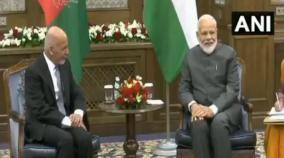 ghani-accepts-pm-modi-invitation-to-visit-india