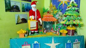 christmas-kudil